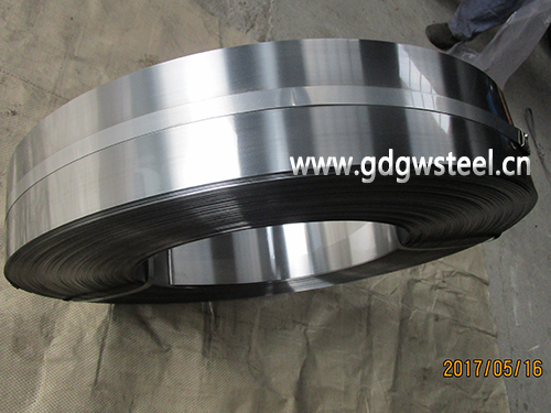 C75S cold rolled high carbon steel steel strip coils